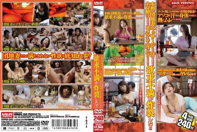 VSPDS-565 Frustration Why Do Not You Exploded In Kotatsu Or Fiddling Or Massage The Wife Or Let Asebama Real Estate, Or Motion Sickness Is To Jolo!!