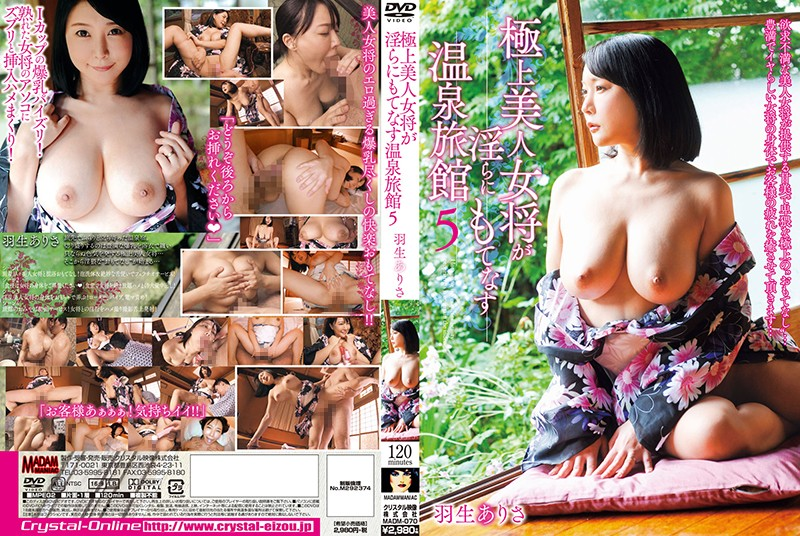 MADM-070 Hot Spring Ryokan 5 Superbly Beautiful Lady Admire For Naughty 5 Hanyu Arisa