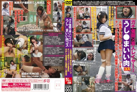 DAPD-003 Human Going Out Of Business De M Torture Ahe Face Pewter Pies Strangled Pee Injection TantsuboAndNeck Or Tend Hypnosis × Amateur Layer 3 Cattle ◯ Good Meat Kos Personality Correction Brainwashing In The 'open Air Finger-snap'
