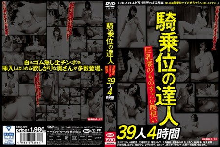 BDSR-328_A Woman Standing Expert Big Breasts Wifes Awkward Waist 39 People 4 Hours