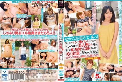 "JKSR-253 At The Very Least Put The Rubber … There! Wow … This Seriously In The Face Would Chau Vares … What Level Of Beauty Wife Who Has Somehow Toka Been Kudokiotosa From The Middle Of The Day On Weekdays Av Appearance. Pies ""Hardcore! An Appearance! Married Nampa ""In Higashi-akebonobashi"