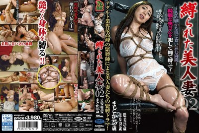 KUSR-032 Bound Beauty Wife 02