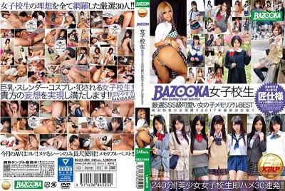 BAZX-084 BAZOOKA Female College Student Carefully Selected SSS Class Cute Girls Memorial BEST