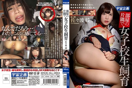 MDTM-335 Female College Student Breeding At One Corner Of The Room Aya Sasami