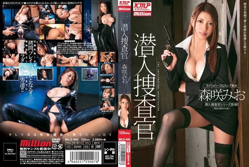 MILD-890 Undercover MoriSaki Mio