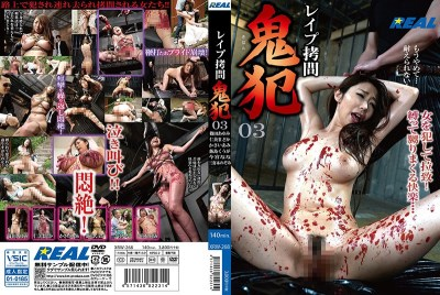XRW-268 Rape Torture Demon Prisoners 03