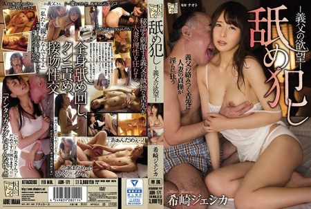 ADN-171 Licking And Fathers Desire Yoshika Nakazaki