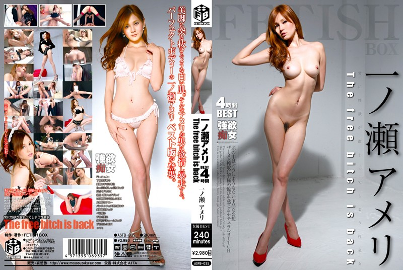 ASFB-035 BEST Ameri Ichinose The Free Bitch Is Back For 4 Hours – B