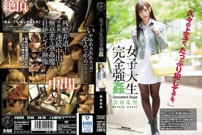 ATID-293 Female College Student Perfect Rape Misatani Shuri