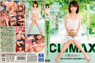 DVAJ-256 CLIMAX Bodily Fluid Of Bishoujo Leaks Continuously Ikase Kurii Mii