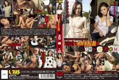 WA-252 Three Months Training Record Of Sober Married Woman Glasses That You Obtained From The Individual Shooting Mania Middle-aged