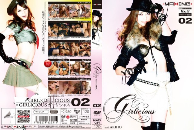 Girlicious 02 feat.AKIHO 吉沢明歩