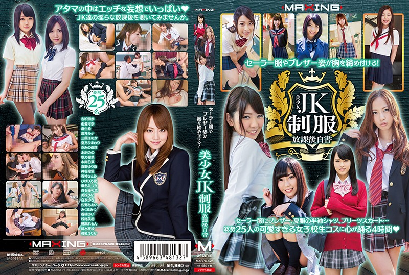 Nonton Film JAV MXSPS-528_A A Sailor Uniform And A Blazer Figure Tighten My Chest!Beautiful Girl JK Uniform Uniform After School White Paper JAV Online Subtitle Indonesia Streaming Movie Download Gratis Online