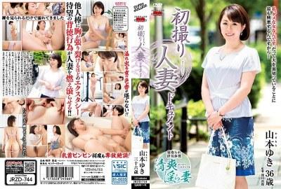 JRZD-744 First Shot Married Document Yuki Yamamoto