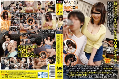 """GS-031 Her Tokkae Hikkae Of Man Slut Seniors.Though Not Quite Get Along With My Virginity, And I Went In Not Fully Specified Otherwise Invited To One Day Suddenly Home To Drink, Get Rid Of Out Luck Sure Enough Icha And Her …. """"What It's, Or Just Want To Show Off In The End!But Any Good Because The Long-awaited Erotic It Is Watch In Front Of The Eyes … """""""