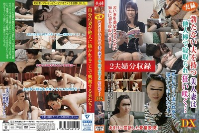 FUFU-151 A Beautiful Wife With A Husband Who Does Not Get Reckless Is Taken Down By A Stick Of Others And It Goes Crazy … DX