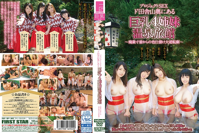 Nonton Film JAV FSTB-011 Project SEX Do Countryside Big Tits In The Mountains 4 Sisters Hot Spring Inn Ryori Color Inversion Big Reversal Play From The Point Of Close Business - Subtitle Indonesia Streaming Movie Download Gratis Online