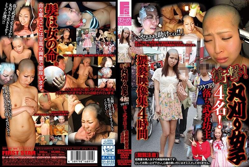 FSTE-012_B Impact!Cut Four Girls!Wake Ali Ochiai Buddha Obscene Video Collection 4 Hours