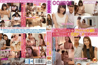 HAWA-083 Whether The Wife If You Did Not Erection Husband Accept The Understudy Ji ○ Port In The Private AV Production Netora Allowed To Leave The Sex Of Verification Couple To Commemorate?