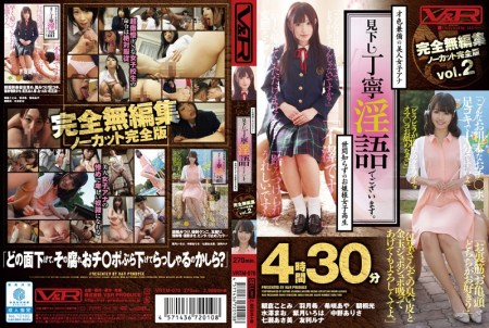 VRTM-070_A Look Down On Beauty Women Ana Of Naive Princess School Girls Beautiful And Intelligent There Polite Dirty.Full Unedited Uncut Full Version Vol.2