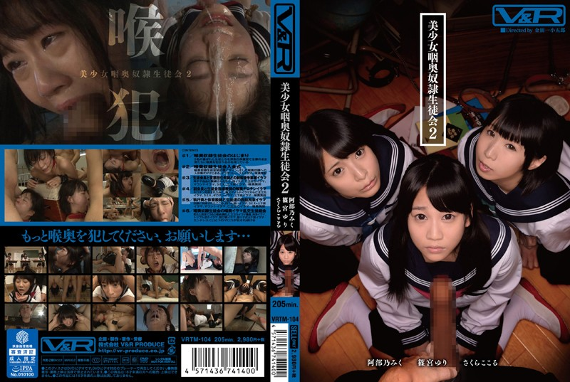 VRTM-104 Pretty Nondooku Slave Student Council 2