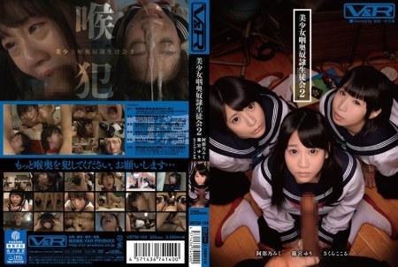 VRTM-104 Pretty Nondooku Slave Student Council 2