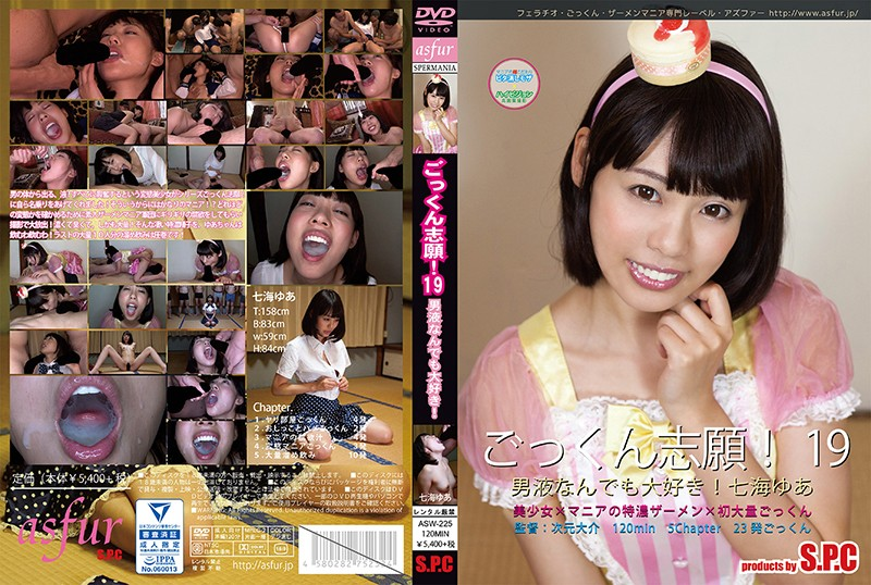 ASW-225 Cum Swallow!19 Men Liquor I Love Everything!Yano Nana