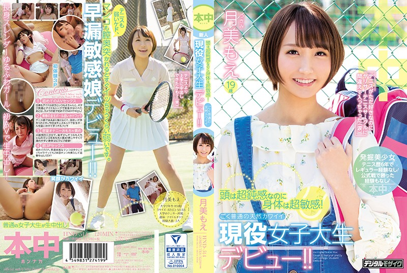 HND-514 Head Is Super Insensitive Though Body Is Super Insensitive!A Very Ordinary Natural Cute Female Active Female College Student Debut! ! Moon Moe