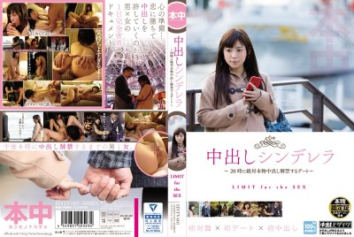 HNTV-003 Dating Ban Cum Out Cinderella To 20 At Absolutely Genuine In –