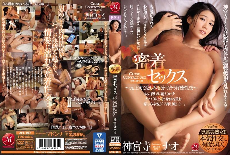 JUL-091 Jinguji Nao's Bewitching Body