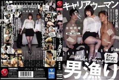 JUY-206 Career Woman Man Fishing Ah ~ Good At Onna ~ Nao Mizuki