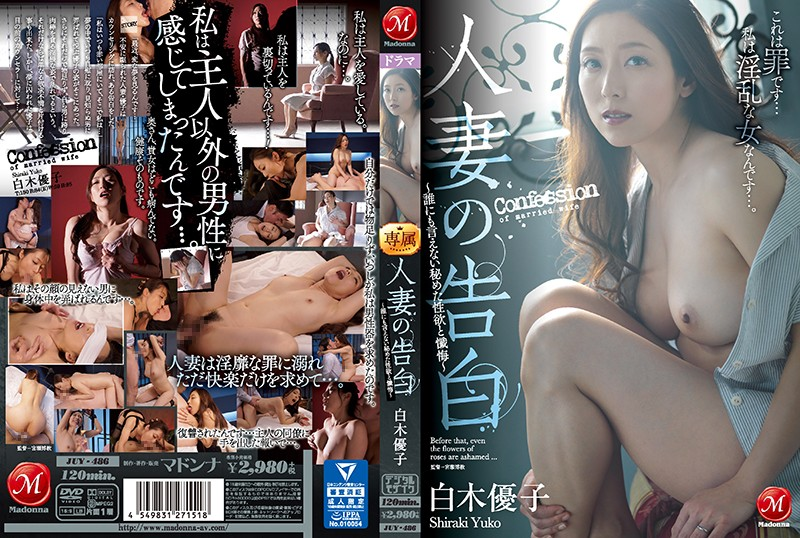 Nonton Film JAV JUY-486 Confession Of Married Woman ~ Secret Sexual Desire And Confession Not To Anyone ~ Yuko Shiraki Subtitle Indonesia Streaming Movie Download Gratis Online