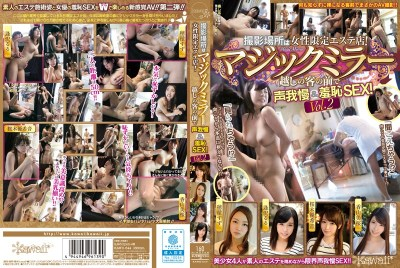 KAWD-644 Shooting Location Women Limited Este Store!Voice Patience & Shame SEX In Front Of The Customers Of Over Magic Mirror! Vol.2
