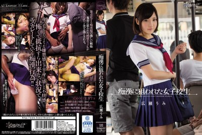 KAWD-684 The Sea School Girls Hirose Was Targeted By Molester