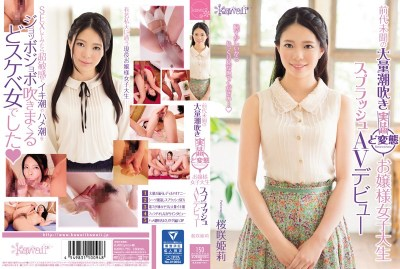 KAWD-751 Unprecedented Mass Squirting Actually Ultra-throat Transformation Lady College Student Splash Av Debut Sakurasakihime 莉