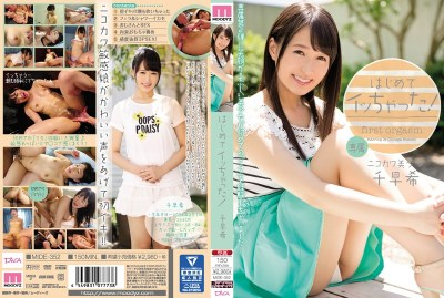 MIDE-352 The First Time Was Chat Said! SenSaki