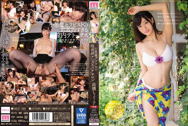MIDE-489 Ultra Luxury Men's Beauty Salon Of Small Devil Grador Takahashi Gyo Suko