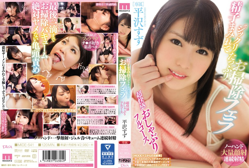 MIDE-541 Cleaning Blow Job Fully Covered With Sperm Hirasawa Tin Ultra Pleasure Pacifier Full Course