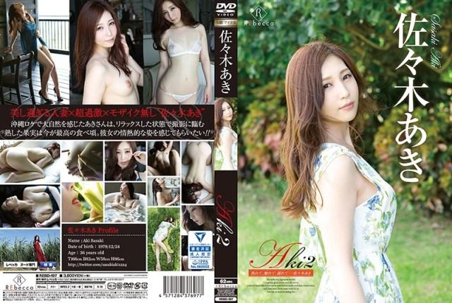 REBD-197 Aki Sasaki 佐々木あき Aki2 熟れて、触れて、濡れて…・佐々木あき