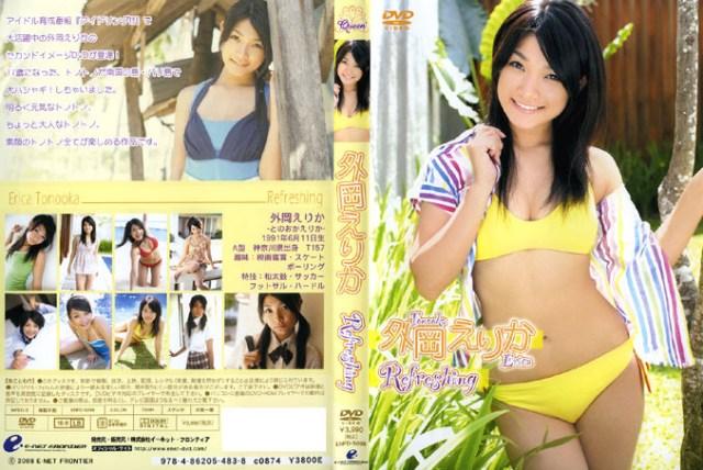 ENFD-5098 Refreshing 外岡えりか