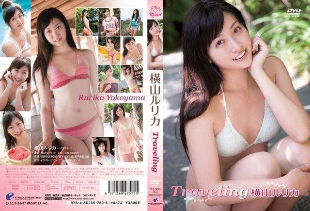 ENFD-5257 Traveling 横山ルリカ
