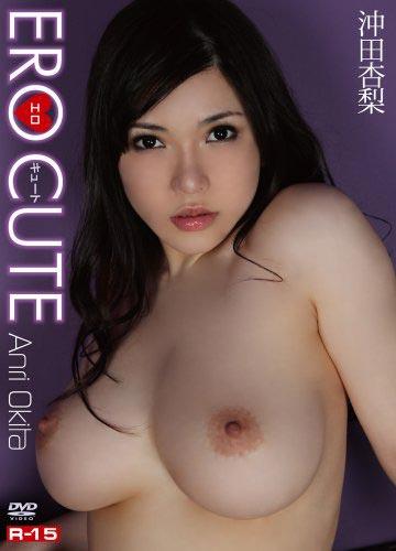ECR-0032 エロキュート 沖田杏梨