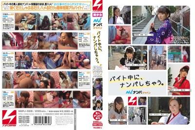 NNPJ-028 In Bytes In, I Chau Nanpashi.Reality JAPAN Pretty Hunt Vol.07