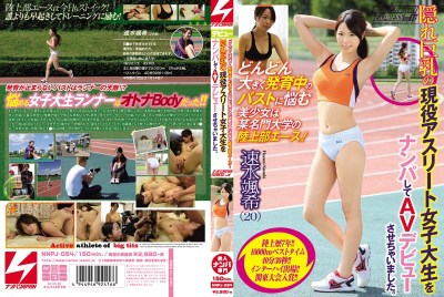 NNPJ-054 Pretty To Worry To Bigger And Bigger In Development Bust Land Part Ace Of Certain Prestigious University!I Would Be Allowed To AV Debut In Nampa Active Athlete College Student Of Hidden Big Tits. Nampa JAPAN EXPRESS Vol.16