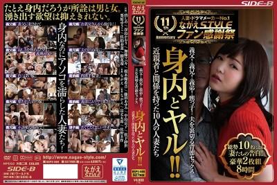 NSPS-669 Junior And Jal! ! Confession Of Wives By 10 People In All! Luxury 2 Sheets Set 8 Hours
