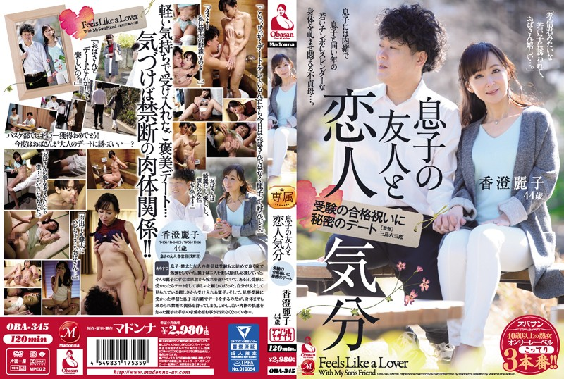 OBA-345 Secret Date For A Passing Celebration Of A Lover's Test With A Son's Friend Reiko Kousuke