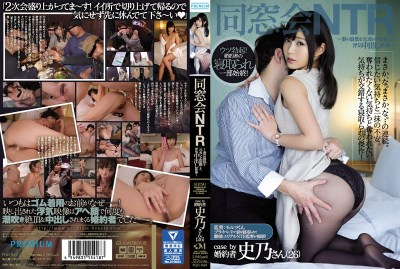 PGD-949 Pies Cheating The Minimum Of Ex-boyfriend Of Alumni NTR ~ Wife Was Voyeur Video –