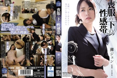 SHKD-694 Erogenous Zone Nada Jun Under The Mourning
