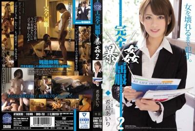 SHKD-733 Complete Surrender Exploding Rape 2 Nozomito Airi