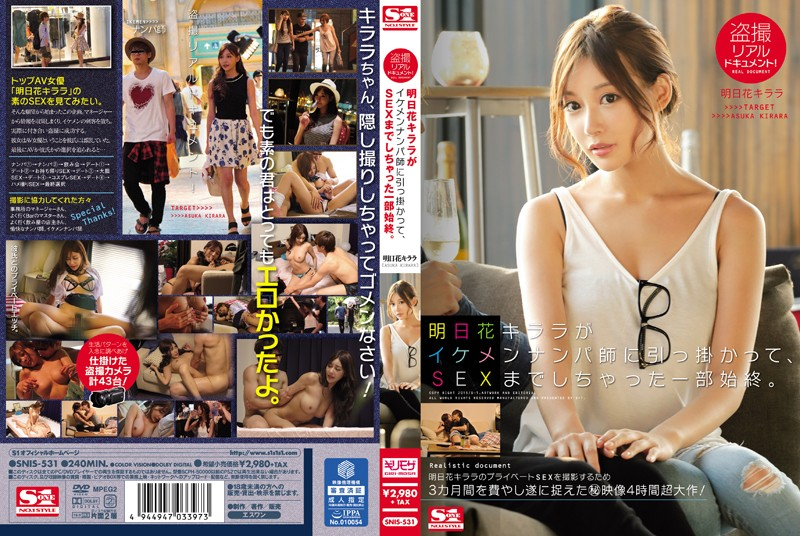 Nonton Film JAV SNIS-531_A Voyeur Realistic Document!Tomorrow Flower Killala Is Caught By The Handsome Nampa Nurses, The Whole Story That Chat SEX Madhesh. Subtitle Indonesia Streaming Movie Download Gratis Online